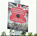 J3477 : Second Lieutenant Frederic Lewis memorial plaque, Shore Road, Belfast (June 2016) by Albert Bridge