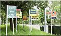 J3371 : Estate agents' signs, Annadale, Belfast (June 2016) by Albert Bridge