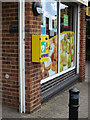 TM1246 : Defibrillator on the East of England Coop by Adrian Cable