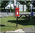 NY3451 : Elizabeth II postbox, Cardewlees by JThomas