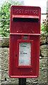 NT9932 : Close up, Elizabeth II postbox, Doddington by JThomas