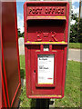 TL9780 : The Street Postbox by Adrian Cable