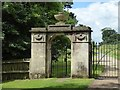 SO8744 : A gate pier, Croome Park by Philip Halling