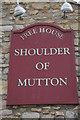 SE5116 : Shoulder of Mutton, Kirk Smeaton by Ian S