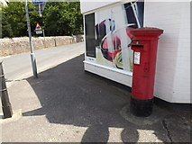 TL9979 : Thelnetham Road Postbox by Adrian Cable