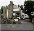 SO0428 : St David's House, Free Street, Brecon by Jaggery