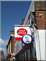 TF2310 : Crowland Post Office sign by Adrian Cable