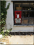 TM0382 : Post Office George V Postbox by Adrian Cable