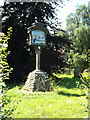 TM0375 : The Rickinghalls Village sign by Geographer