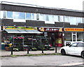 ST1671 : Valley View Fruit Store, Dinas Powys by Jaggery