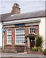 NY3768 : Barclays Bank, Longtown - August 2016 (1) by The Carlisle Kid