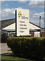 TL9674 : Hillcrest Nursery sign by Adrian Cable