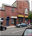 ST1168 : Le Panini in Barry  by Jaggery