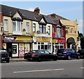 ST1167 : Waterfront Shop, Broad Street, Barry by Jaggery