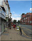 SK5838 : On Radcliffe Road by John Sutton