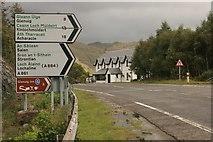 NM7682 : Lochailort Inn by Richard Sutcliffe