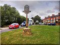 SP8463 : Earls Barton Village Sign, Northampton Road by David Dixon