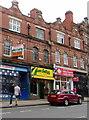 SO9198 : Aunt Sally's Caribbean Restaurant, Broad Street, Wolverhampton by Jaggery