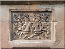 NM8530 : Inscription on George Street by Thomas Nugent