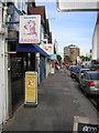 TQ1986 : Shops on Wembley Park Drive by Christopher Hilton