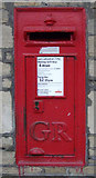 SD9851 : Close up, George V postbox, Skipton Railway Station by JThomas