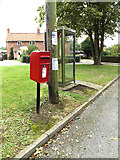 TM1686 : School Road Postbox & Telephone Box by Adrian Cable