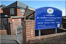 ST0107 : Cullompton : St Andrew's Primary School by Lewis Clarke