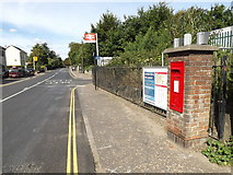 TM0595 : B1077 Station Road & Station Road George VI Postbox by Adrian Cable