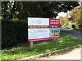 TM0889 : Haugh Farm sign by Geographer