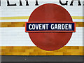 TQ3081 : Old London Transport Roundel, Covent Garden Station, London WC1 by Christine Matthews