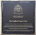 SJ7696 : Trafford Centre: plaque outside main entrance by Jonathan Hutchins