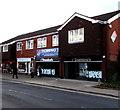 SJ6552 : Domino's Pizza, Nantwich by Jaggery