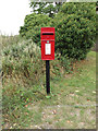 TL9121 : Easthorpe Postbox by Adrian Cable