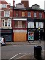 ST3187 : Eyesore in Commercial Street, Newport by Jaggery