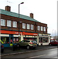 SO8963 : Ladbrokes and Merchants, Droitwich by Jaggery