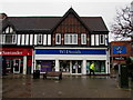 SO8963 : WH Smith Droitwich by Jaggery