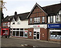 SO8963 : HSBC Droitwich by Jaggery