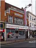 TQ3476 : Former post office building, Rye Lane, Peckham by Julian Osley