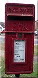 TL8364 : Close up, Elizabeth II postbox on Westley Road, Bury St Edmunds by JThomas