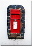 SP0575 : Elizabeth II wall-mounted postbox, Lea End Lane, Forhill, Worcs by P L Chadwick