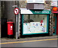ST2193 : King George VI pillarbox outside Cwmcarn Post Office by Jaggery