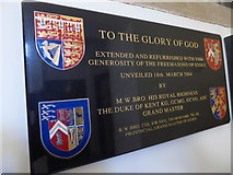 TL7006 : Chelmsford Cathedral: masonic dedication by Basher Eyre