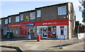 SK7518 : 'one stop' shop at Grange Drive / Sapcote Drive junction by Roger Templeman