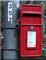 SD9125 : Close up, Elizabeth II postbox on Burnley Road, Lydgate by JThomas