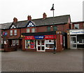 ST4888 : One Stop shop in Caldicot town centre by Jaggery