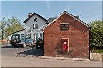 SO4430 : The Kilpeck Inn by Ian Capper
