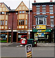 ST3187 : Golden Garden and Subway, Cardiff Road, Newport by Jaggery