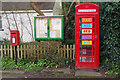 SP3565 : Postbox and old telephone box - Offchurch by Stephen McKay