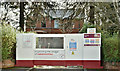 J3171 : Lisburn Road library (renovation), Belfast (April 2017) by Albert Bridge