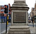 SD7109 :  Plaque on the Market Cross (3) by Gerald England